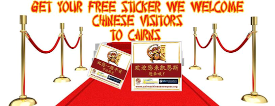 PROMOTE YOUR PREMISES WITH CHINESE NEW YEAR STICKERS